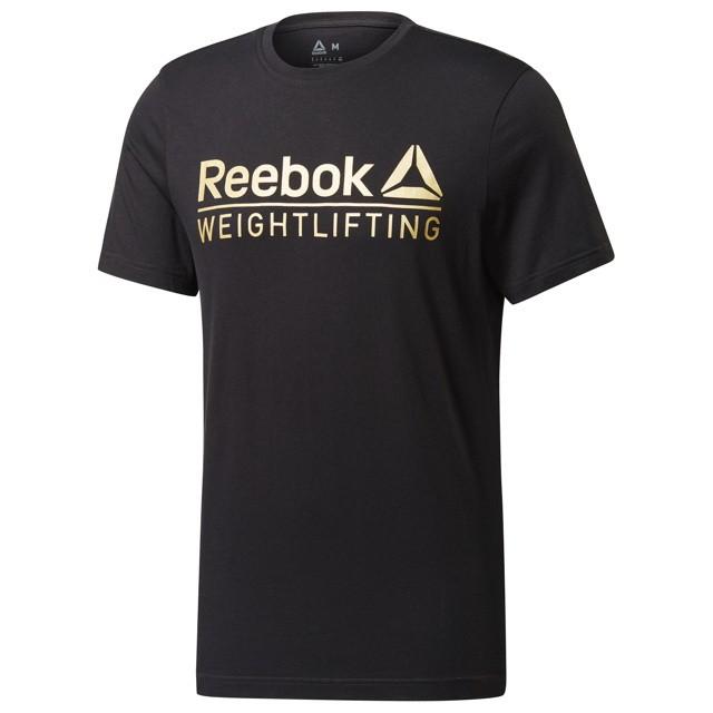 MAJICA QQR- Weightlifting Mens